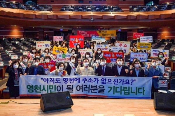 영천시) 노인맞춤돌봄서비스 성과대회 현장 사진(4)-인구늘리기 캠페인.jpg