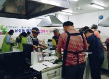 [영천]영천시우리음식연구회, 재능나눔