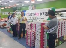 [영천]제17회 영천과일축제 울산광역시에서 개최