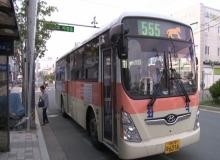 [영천]대구노선(555번) 임고서원 연장운행 등 시내버스 노선개편