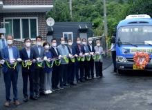 [영천]자양면 마을버스(자양1) 개통식 개최