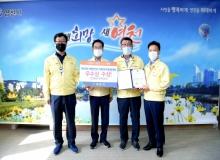 [영천] 제16회 지방자치경영대전 산업부 장관상 수상