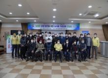 [영천]2020년 영천시 농식품 가공업체 간담회 개최