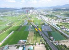 [영천]국도4호선 영천 금호 ~ 경산 하양 6차로 확장공사 실시설계용역 착수