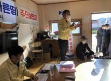 [영천]고경면 창하지구, 신녕면 왕산지구지적재조사사업 주민설명회 개최