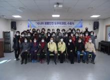 [영천]평생학습관, 2021년 첫 직업교육훈련(시니어 과정) 수료식 열려