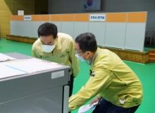 [영천]코로나19 백신 예방접종센터 주말에도 운영